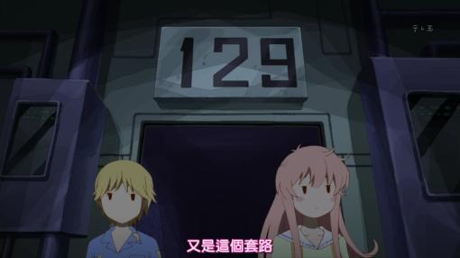 [Airota&DHR&Mony][Jinrui wa Suitai Shimashita][02][1280x720][x264_AAC][BIG5][18-21-55]