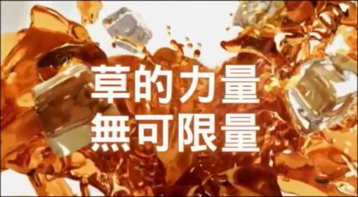泰山仙草蜜茶 [www.apowersoft.com][11-51-28]