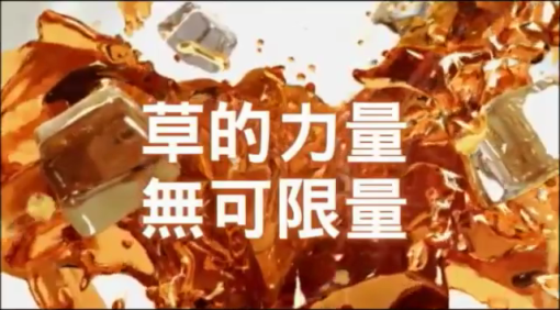 泰山仙草蜜茶 [www.apowersoft.com][11-51-30]