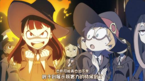 [HYSUB][Little Witch Academia][OVA][BIG5_MP4][1280X720][21-54-58]