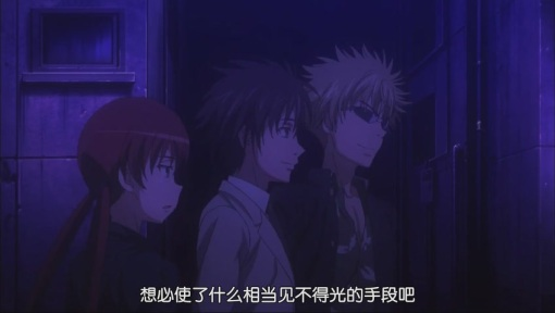 [SumiSora][To_Aru_Majutsu_no_Index_II][24][GB][RV10][(022012)20-46-50]