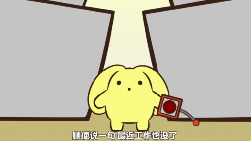 【MHLY】Wooser no Sono Higurashi[10][GB][848x480][21-29-25]