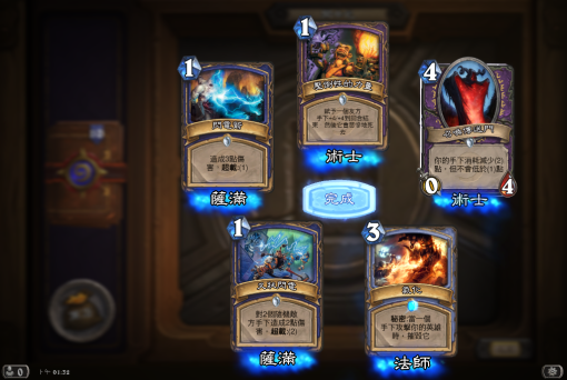 Hearthstone_Screenshot_2.5.2014.13.32.42